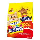 ミオおとなのおいしくって毛玉対応 フィッシュミックス味 2.7kg キャットフード ミオ 関東当日便