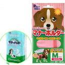女の子のためのマナーホルダー M + 男の子&女の子のためのマナーパッド M 16枚入り セット 犬 サニタリーパンツ おもらし ペット 関東当日便
