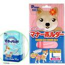 女の子のためのマナーホルダー L + 男の子&女の子のためのマナーパッド L 14枚入り セット 犬 サニタリーパンツ おもらし ペット 関東当日便