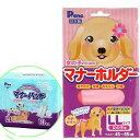 女の子のためのマナーホルダー LL + 男の子&女の子のためのマナーパッド LL 10枚 セット 犬 サニタリーパンツ おもらし ペット 関東当日便