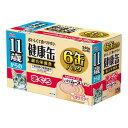 アイシア 11歳からの健康缶 まぐろ 40g×6P 猫 フード 超高齢猫用 関東当日便