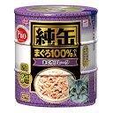 アイシア 純缶 まぐろフレーク 125g×3P 猫 フード 関東当日便