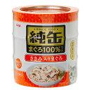 アイシア 純缶 ささみ入りまぐろ 125g×3P 猫 フード 関東当日便