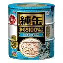 アイシア 純缶 しらす入りまぐろ 125g×3P 猫 フード 関東当日便