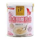 ジェーピースタイル 幼犬用離乳食 420g 犬 ドッグフード...