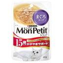 ボール売り モンプチ スープ 15歳以上用 かがやきサポート まぐろスープ 40g キャットフード お買い得12袋入 超高齢猫用 関東当日便