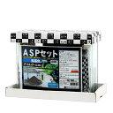 ASPセット 熱帯魚用 アートルノアール360 LED 50Hz 40cm水槽セット 関東当日便