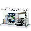 アウトレット品 ASPセット 熱帯魚用 アートルノアール600 LED 60Hz 訳あり 関東当日便