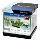 GEX グラステリアキューブ 300セット 熱帯魚 観賞魚 ガラス水槽セット 初心者 関東当日便