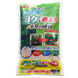 GEX ベストサンド小粒 コケを抑える水草の砂利 1.5L 底床 ゼオライト 関東当日便