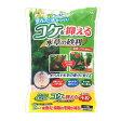 GEX ベストサンド小粒 コケを抑える水草の砂利 5L 底床 ゼオライト 関東当日便