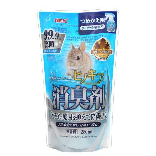 GEX トップブリーダー ヒノキア 除菌消臭剤 ...の商品画像