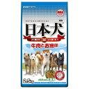 イースター 日本犬 牛肉とお魚味 2.5kg 犬 ドッグフード 関東当日便