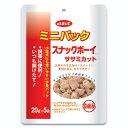 ミニパック スナックボーイ ササミカット 100g(20g×5袋) 犬 おやつ 関東当日便