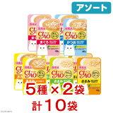 アソート いなば CIAO(チャオ)だしスープ&CIAOクリームスープ 5種10袋 猫 キャットフード 関東当日便
