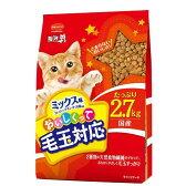 箱売り ミオ おいしくって毛玉対応 ミックス味 2.7kg キャットフード ミオ お買い得5袋入 関東当日便
