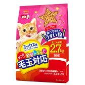 箱売り ミオおとなのおいしくって毛玉対応 ミックス味 2.7kg キャットフード ミオ お買い得5袋入 関東当日便