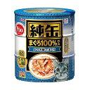 箱売り アイシア 純缶 かつお節入りまぐろ 125g×3P 猫 フード お買い得18個入 関東当日便