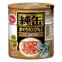 箱売り アイシア 純缶 牛肉入りまぐろ 125g×3P 猫 フード お買い得18個入 関東当日便