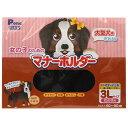 国産 女の子のためのマナーホルダー 3L 犬 ウェア サニタリーパンツ おもらし ペット 関東当日便