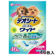 デオシート 小型犬用 ふんわり香る消臭シート グリーンアロマの香り ワイド 46枚 犬 ペットシーツ
