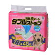 消臭炭シート ダブルストップ ワイド 48枚 犬 猫 小動物 ペットシーツ 関東当日便