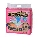 お一人様4点限り 消臭炭シート ダブルストップ ワイド 48枚 犬 猫 小動物 ペットシーツ 関東当日便