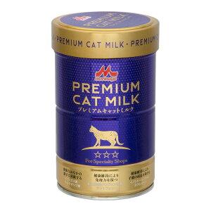 サンワールド プレミアムキャットミルク