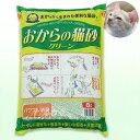 猫砂 お一人様4点限り 常陸化工 おからの猫砂 グリーン 6L 猫砂 おから 固まる 流せる 燃やせる 関東当日便