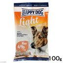 HAPPY DOG スナック ライトスナック 100g 犬 正規品 フード ハッピードッグ 関東当日便