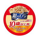 箱売り 銀のスプーン 缶 10歳以上用まぐろ・かつおにささみ入り 70g お買い得48個入 関東当日便