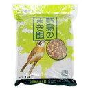 ワンバード アミーゴ 野鳥のまき餌 4kg 鳥 フード 餌 えさ 種 穀類 関東当日便
