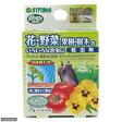 ガーデンセーファー アントム顆粒水溶剤 (0.5g×4袋) 殺虫剤 浸透移行性 アブラムシ