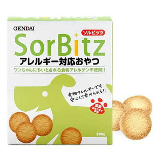 ソルビッツ アレルギー クッキー