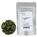 aquarium fish food series 「ff num10」 ビーシュリンプ用フード 国