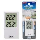 GEX コードレスデジタル 水温計 室温計 デジタル 関東当日便