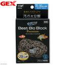GEX ベストバイオブロック プレミアム35 バクテリア 石 多孔質 関東当日便