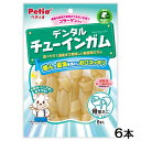 ペティオ デンタル チューインガム 骨型 ミニ 6本入 犬 おやつ 関東当日便