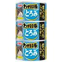 いなば わがまま猫 とろみ まぐろ しらす入り 160g×3缶 関東当日便