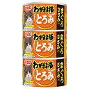 いなば わがまま猫 とろみ まぐろ ささみ入り 160g×3缶 関東当日便