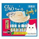 いなば CIAO(チャオ) ちゅ〜る 20本 かつお かつお節ミックス味 14g×20本 キャットフード おやつ ちゅーる 関東当日便