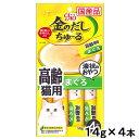 いなば CIAO(チャオ) 金のだしちゅ〜る 高齢猫用 まぐろ 14g×4本 ちゅーる 関東当日便