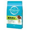 プロマネージ 成犬用 室内犬用 1.7kg ドッグフード 関東当日便