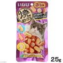 いなば 焼ミックス 3つの味 かつお節・チキンスープ・いか風味 25g キャットフード おやつ 関東当日便