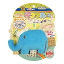 ドギーマン デコフル ゾウさん 超小型・小型犬用 コミュニケーション 玩具 犬 おもちゃ ぬいぐるみ 関東当日便