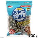カルペット おやつにぼし 400g 犬 猫 おやつ 関東当日便