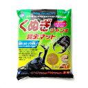マルカン くぬぎジャンボ昆虫マット 4.5リットル 関東当日便