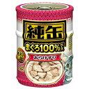 アイシア 純缶ミニ3P あらけずり 65g×3缶 キャットフード 関東当日便
