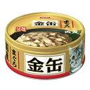 アイシア 金缶ミニ まぐろ 70g 国産 キャットフ−ド 缶詰 関東当日便