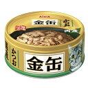 アイシア 金缶ミニ かつお 70g 国産 キャットフ−ド 缶詰 猫 関東当日便